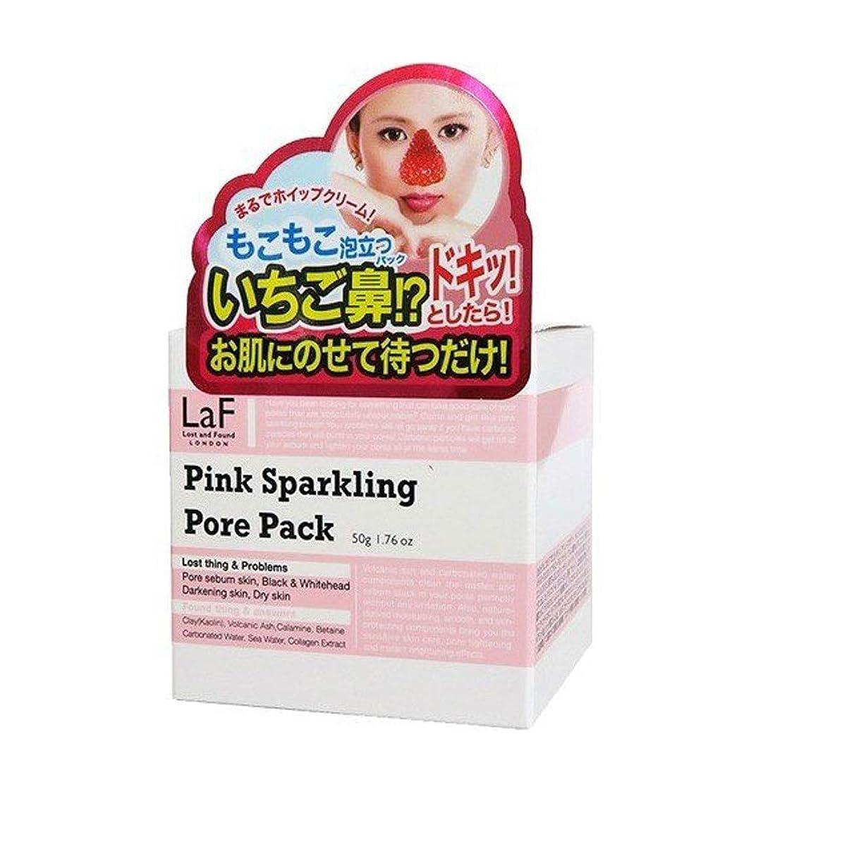 乳製品見捨てるオーバーコート三和通商 ピンクスパークリング ポアパック 洗顔 50g