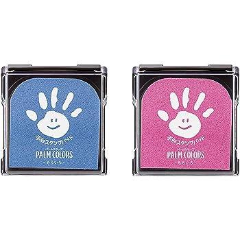 【セット買い】シャチハタ 手形スタンプパッド PalmColors そらいろ HPS-A/H-LB & 手形スタンプパッド PalmColors ももいろ HPS-A/H-P