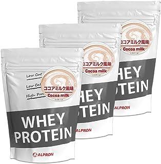 アルプロン ホエイプロテイン100 1kg【約50食】 (ココアミルク) × 3個セット 3kg