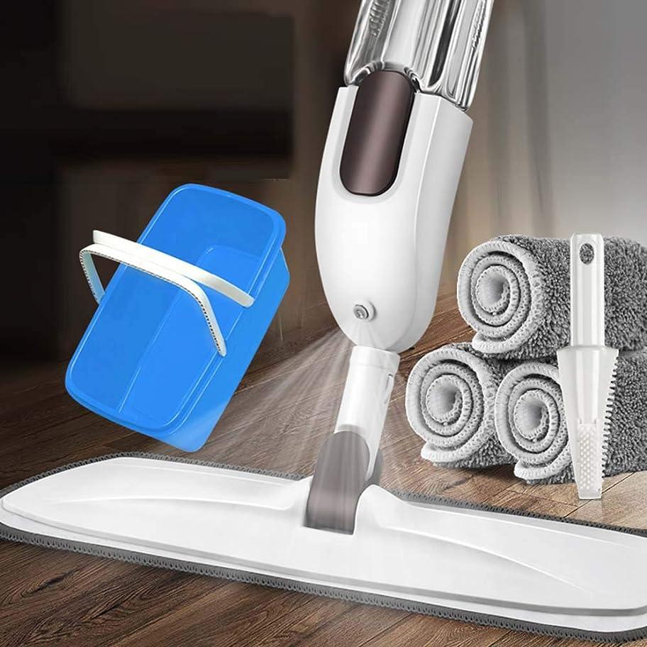 療法わずらわしい強風床モップスプレー水スプレー多機能床壁床壁クリーニングマイクロファイバーフラットモップ床ホームクリーニングツール