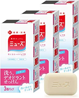 ミューズ 【医薬部外品】 デオドラント 固形 石けん 石鹸 3個入り×3