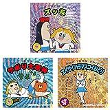 ボブネミミッミ Vol.2 角っと!クリスタライトシール(3種入り) 「ポプテピピック」