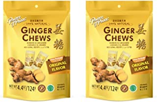 Prince of Peace Ginger Candy 4.4 oz. (Pack of 2)