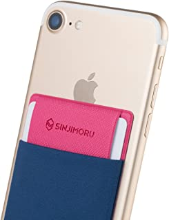 Sinjimoru Phone Wallet Travel Accessories for Men, Use The iPhone Card Holder Stick On as Womens Wallet. Sinji Pouch Flap, Navy