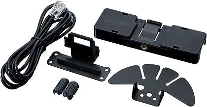 Kenwood DFK-3D Remote Mount Kit for TM-V71A