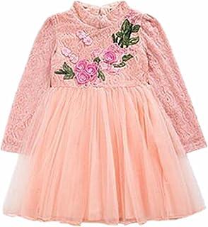 (チェリーレッド) CherryRed 子供服 フォーマルドレス 中国風 刺繍 お花 立て襟 ピンク 120