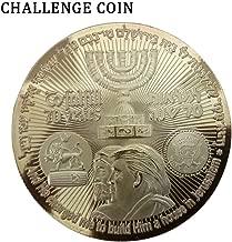 YYIN President Donald Trump Commemorative Collectible Coin, Commemorative Collectible Coin,Jewish Temple Jerusalem Israel Challenge Coin