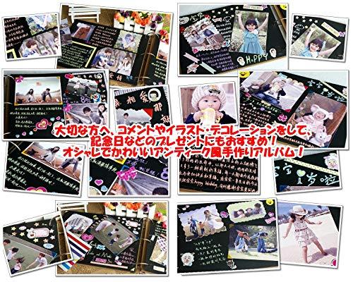 FUPUTWOフォトアルバム写真スクラップブッキングアンティークハート窓黒台紙30枚(タイプE)