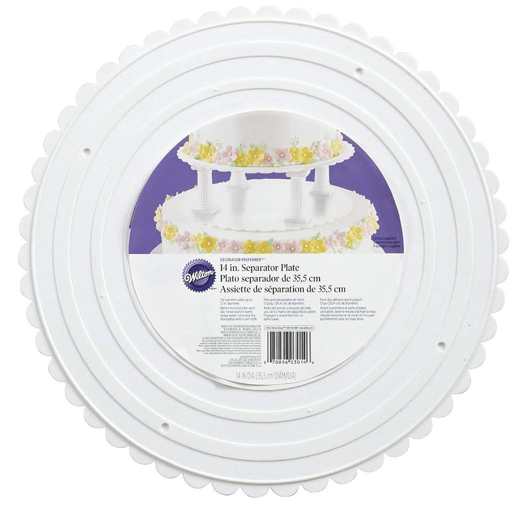 Wilton 14 Inch Scalloped Edged Round Separator Plates