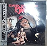 メイキング・オブ・ジェダイの復讐【メイキング】 [Laser Disc] image