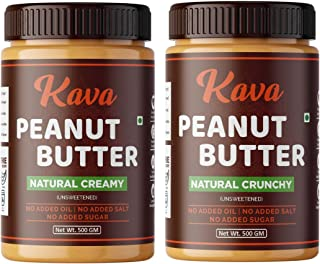 Kava All Natural Peanut Butter Combo Creamy - Crunchy (500g + 500g = 1kg ) Unsweetened ,30g Protein ,Non GMO,Gluten Free, ...