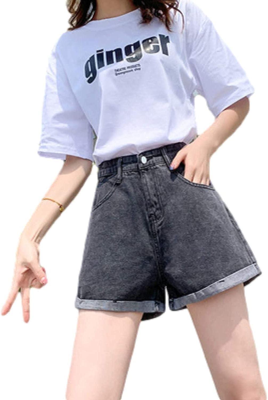 Women's High Waist Shorts Ins Sexy Stretch Trend Cuffed Hem Denim Washed