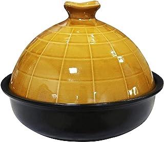 طاجن 25.4 سم مع غطاء مخروطي الشكل، طاجن الطهي، برج طين يدوي الصنع مع غطاء، أواني طبخ تاجين أنماط طبخ مختلفة