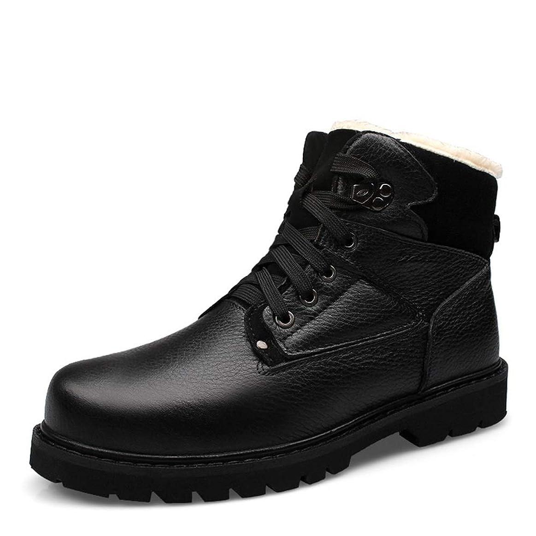 狂信者抽象化つま先靴メンズファッションブーツカジュアルクラシックラウンドトゥウィンターフリースインサイドハイトップブーツ