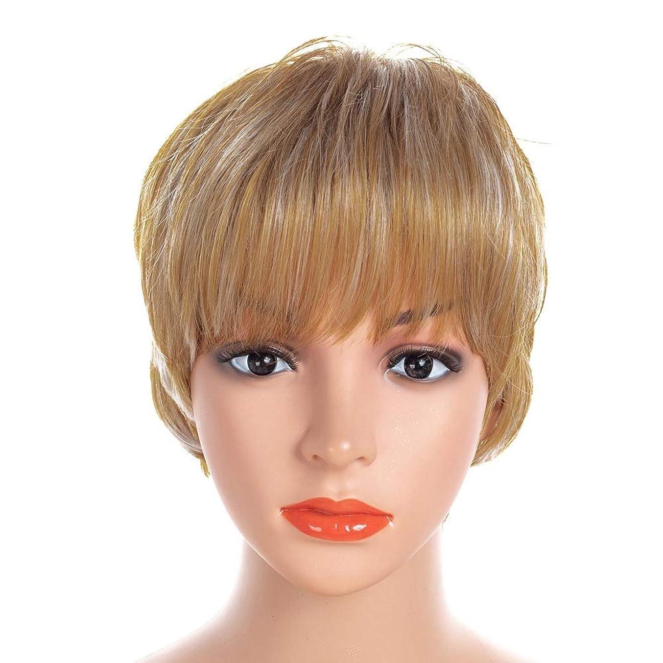 日若者広げるBOBIDYEE 上品なボブスタイルCospaly党髪かつら党かつらで女性短い巻き毛のかつら (色 : Blonde, サイズ : 30cm)