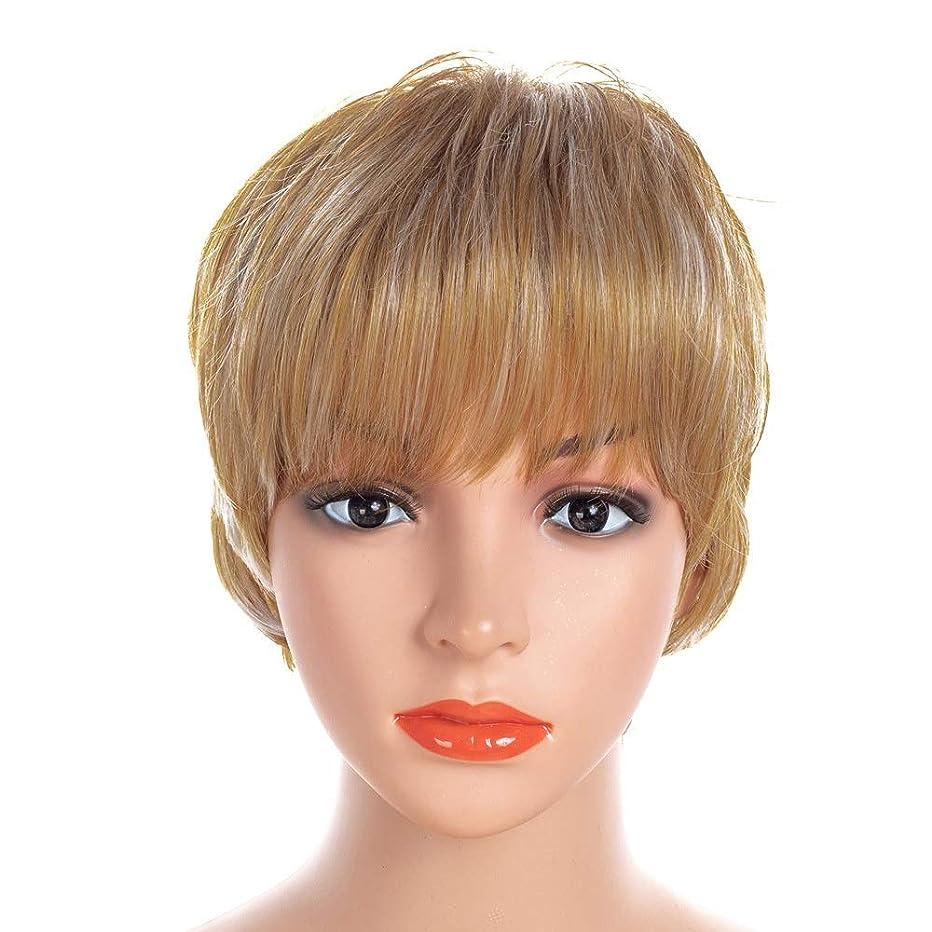 眠いです消費するタッチYAHONGOE 上品なボブスタイルCospaly党髪かつら党かつらで女性短い巻き毛のかつら (色 : Blonde, サイズ : 30cm)