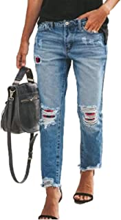 Women Patchwork Destroyed Raw Hem Jeans Ripped Hole Denim Pants