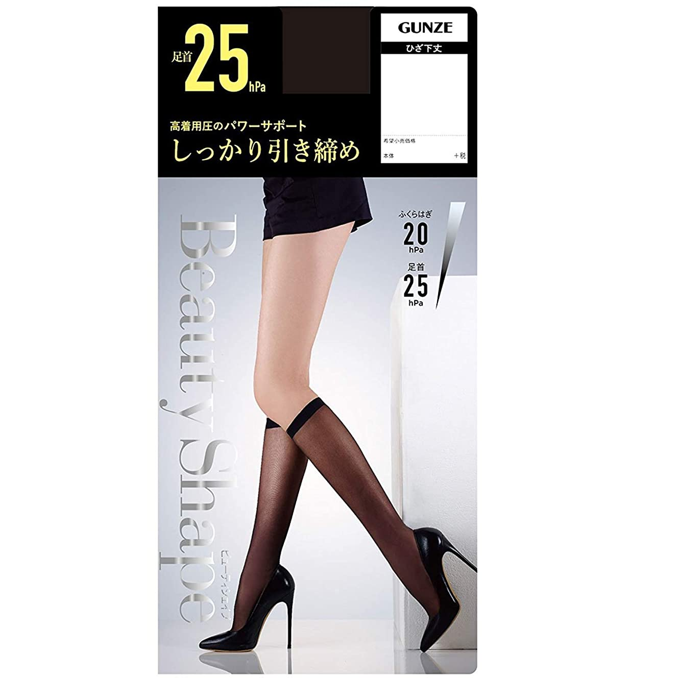 重要気分推定する(グンゼ )GUNZE (ビューティシェイプ)Beauty Shape 25hPa しっかり引き締め 着圧ショートストッキング (026)ブラック L EAS610
