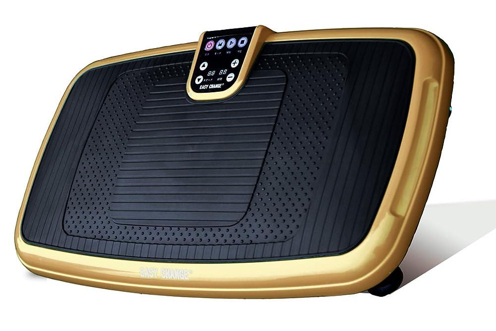 鳴らすいつでも気体のEasyChange ぶるぶる振動マシン 300W PSE認証済 3D振動