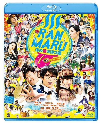 RANMARU 神の舌を持つ男 ~中略~ 鬼灯デスロード編 [Blu-ray]