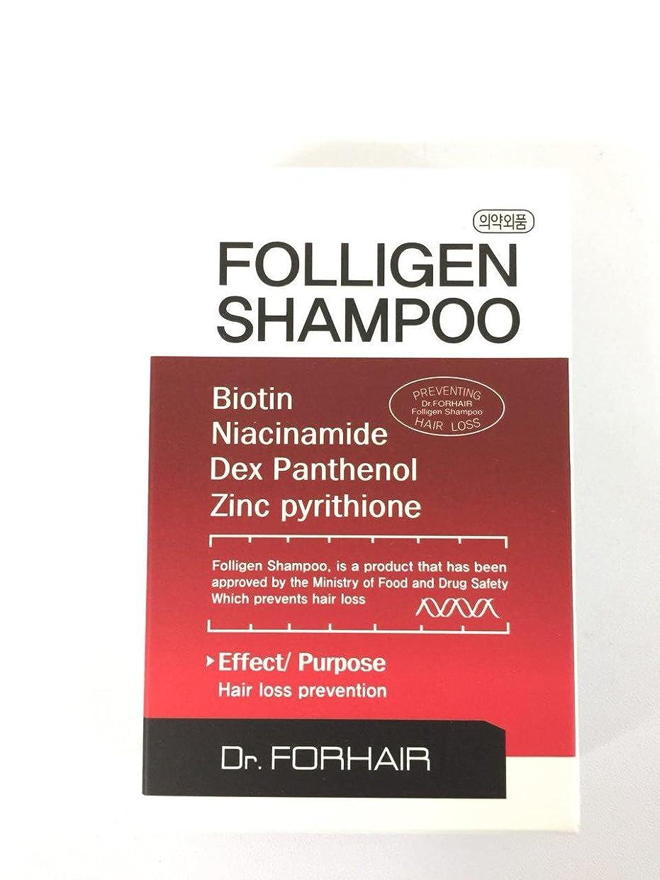 Dr. Forhair ポルリジェン シャンプー Folligen Shampoo