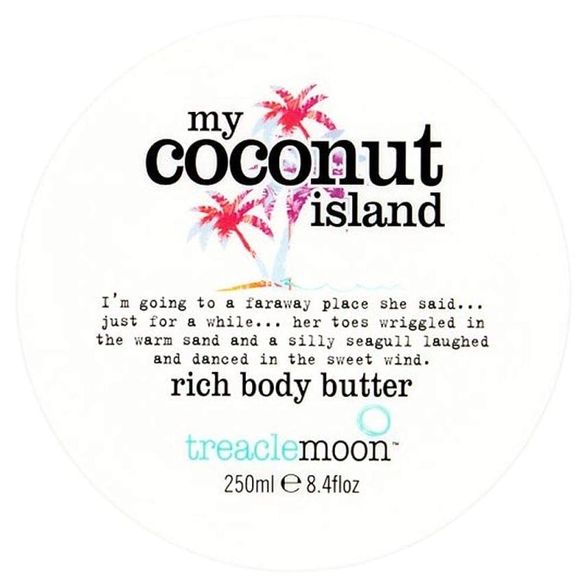 退院すでに人工的な[Treacle Moon ] Treaclemoonココナッツ島ボディバター250ミリリットル - Treaclemoon Coconut Island Body Butter 250Ml [並行輸入品]