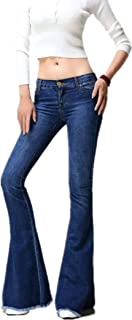 GALMINT Women's Fashion High Waisted Wide Leg Bootcut Slim Denim Flare Bellbottom Jeans
