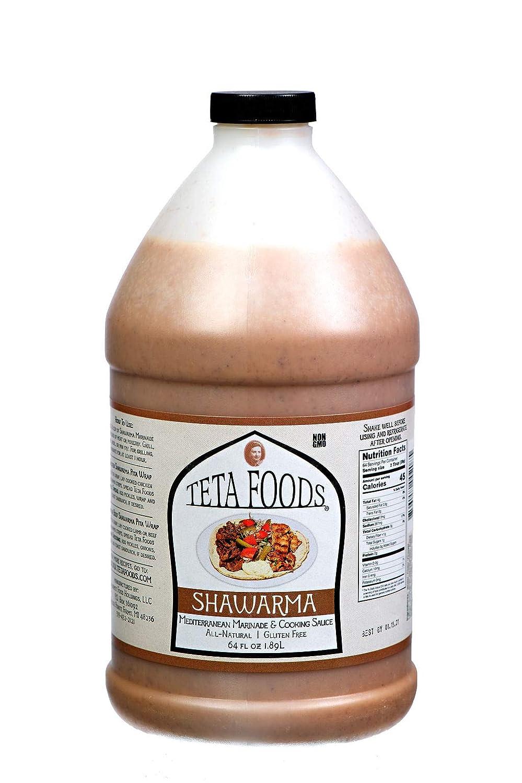 Teta Foods Shawarma Marinade Denver Mall 64 6 Surprise price FZ Pack