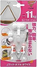 日軽産業 マジッククロス8 Jフック ダブル ホワイト MJ-016W