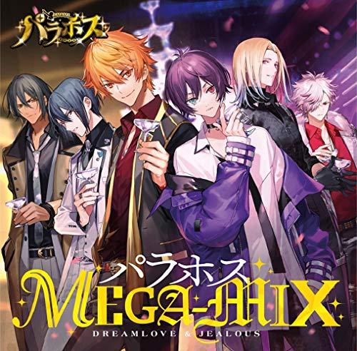 パラホス MEGA-MIX 初回盤(CD+BD)(特典なし)