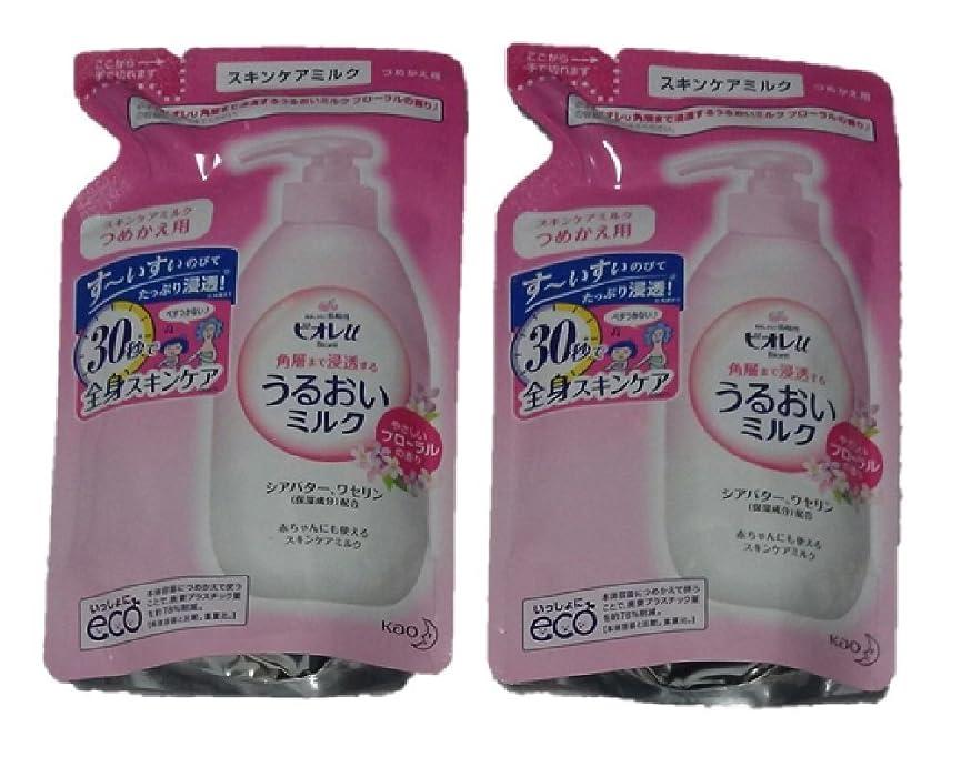できれば医療のピカリング【2袋セット】 ビオレU うるおいミルク フローラルの香り つめかえ用