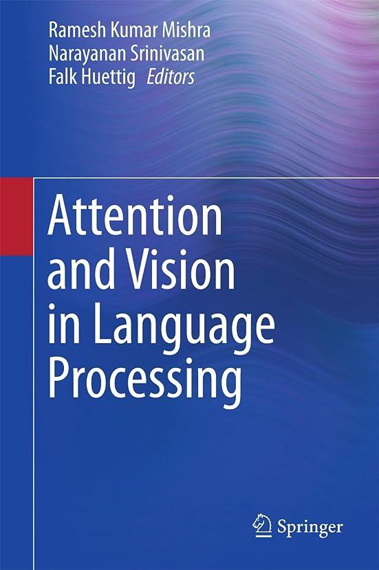 逆にオーストラリア推定Attention and Vision in Language Processing (English Edition)
