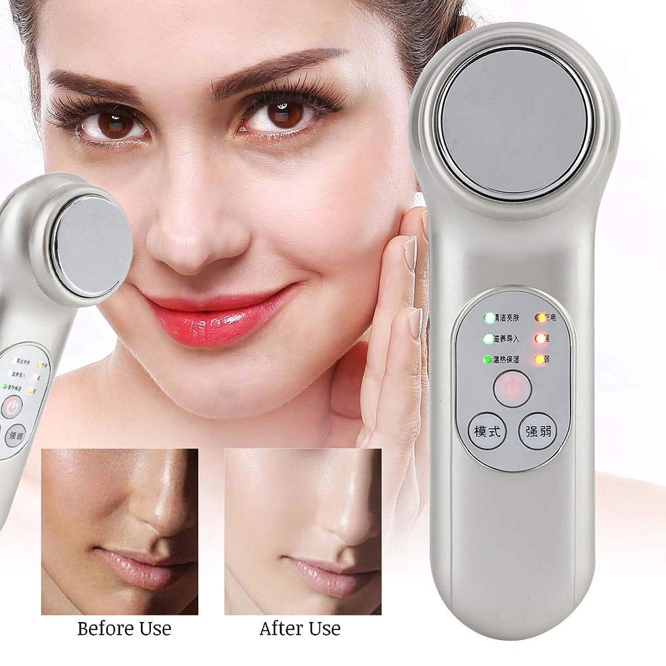 貫入温度高価な毛穴クリーナー、毛穴真空除去クリーナー電気クリーナーフェイスマッサージャー女性と男性のための皮膚美容デバイス