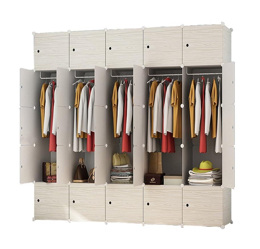 三十しっとり想起LifeDIY 洋服収納ラック 白いもくめ25BOX DIY クローゼット 組み立て式 ワードローブ 収納ボックス 大容量 おしゃれ 収納棚 防塵?防汚?防水
