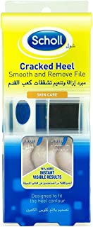 Scholl Foot Care Cracked Heel Smooth & Remove File