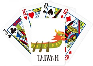 DIYthinker チャイナドラゴンボートマッチ 旅行 台湾 ポーカー マジックカード 楽しいボードゲーム
