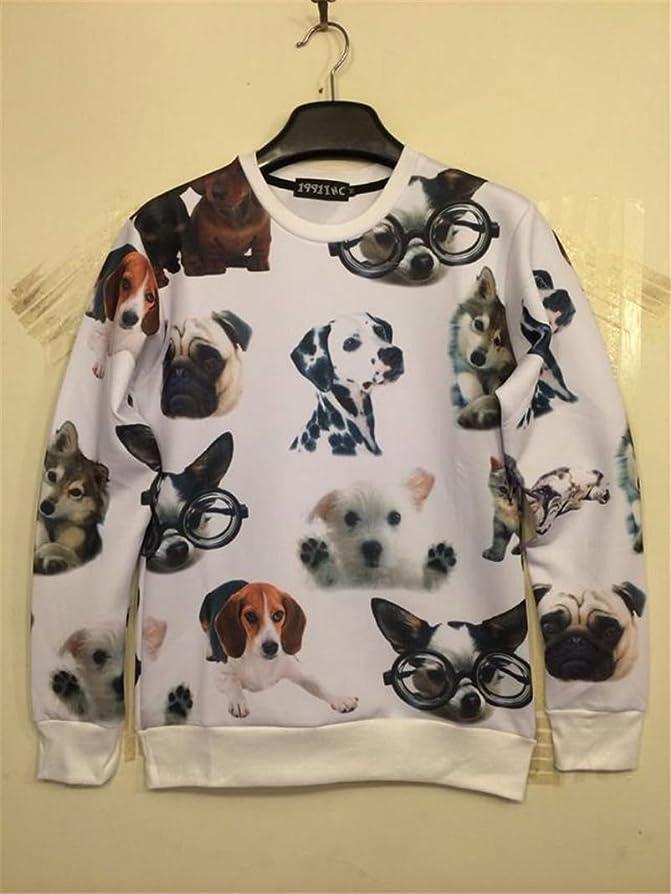 避難エミュレートする。Unisex 3D Print Galaxy Animal hipster sweater sweatshirt Pullover(dogs,1)