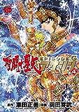 聖闘士星矢EPISODE.G アサシン 4 (チャンピオンREDコミックス)