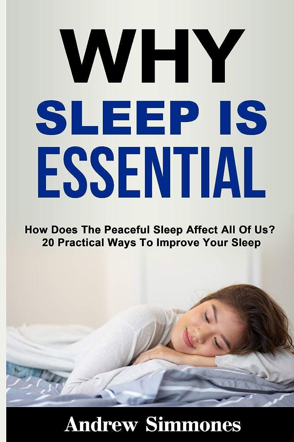 ランプ薄暗いスキーSleep: Why Sleep is Essential: How Does The Peaceful Sleep Affect All Of Us? 20 Practical Ways To Improve Your Sleep