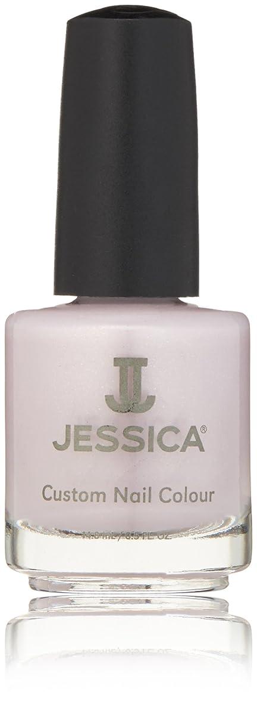 ブロー個性研究Jessica Nail Lacquer - Angelic Lavender - 15ml / 0.5oz