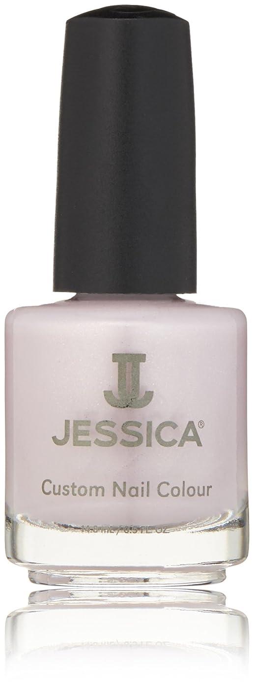 交通こねる懐疑的Jessica Nail Lacquer - Angelic Lavender - 15ml / 0.5oz