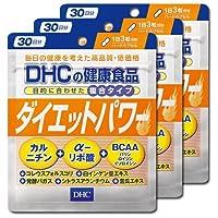 DHC ダイエットパワー (約30日分)×3セット