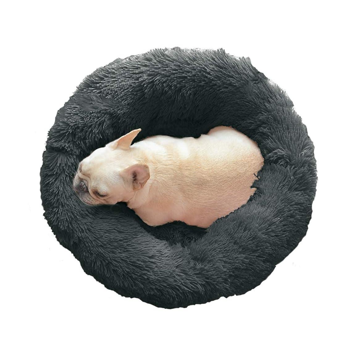 満足させる思いやりしなやかSkazi ペットベッド 猫用ベッド 小型犬ベッド クッション 丸型 シャギー素材 ふわふわ 可愛い 伸縮性ある崩れにくい 洗える 冬用 あったか 直径50cm ダークグレー
