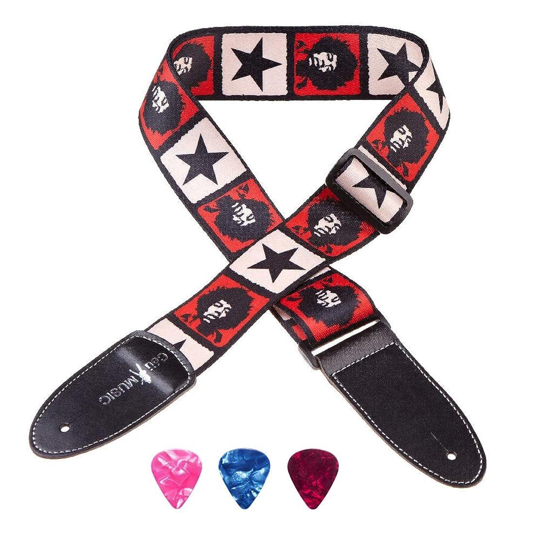 ソブリケット書店ブラケットMeritChoiceギターストラップ ギターショルダーストラップ ギターピック アコギ エレキ ベース ウクレレ用 レザーストラップ 滑り止め 幅5cm 長さ78-160cm 調整可能 ギターピック3枚+ストラップ セット