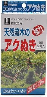 マツダ 天然流木のアクぬき60g