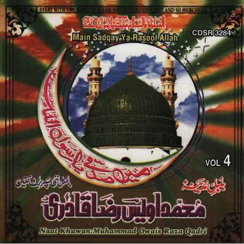Main Sadqay Ya Rasool Allah By Muhammad Owais Raza Qadri On Amazon Music Amazon Com