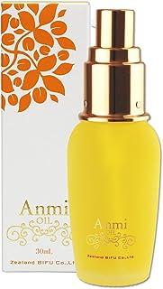 Anmi アンミオイル 30ml ヨクイニンエキス配合 肌に浸透させて顔や首元のぶつぶつケアに。