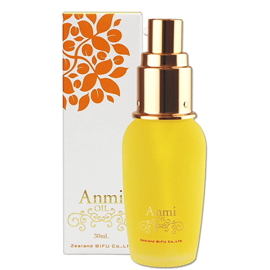 常習者腰数値Anmi アンミオイル 30ml ヨクイニンエキス配合 肌に浸透させて顔や首元のぶつぶつケアに。