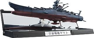 Bandai KIKAN TAIZEN Space Battleship YAMATO 2202 Figure