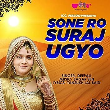 Sone Ro Suraj Ugyo